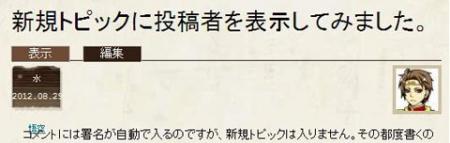 IE8_tokosya480