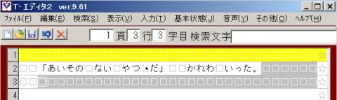 a66.jpg