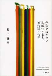 tazaki2.jpg